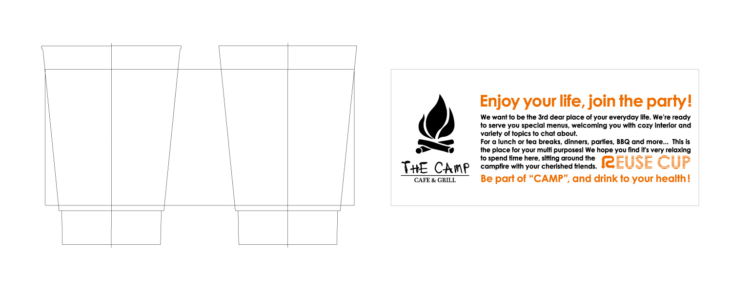 lsi_graphic_camp_cup