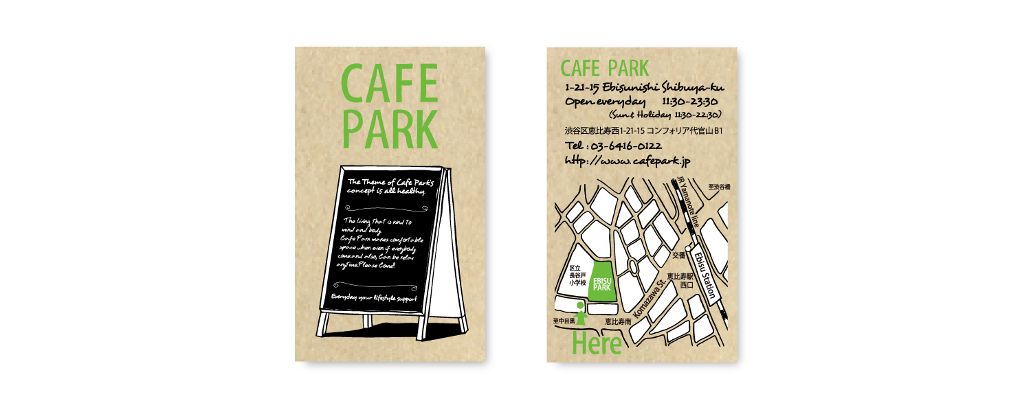 lsi_graphic_park_card