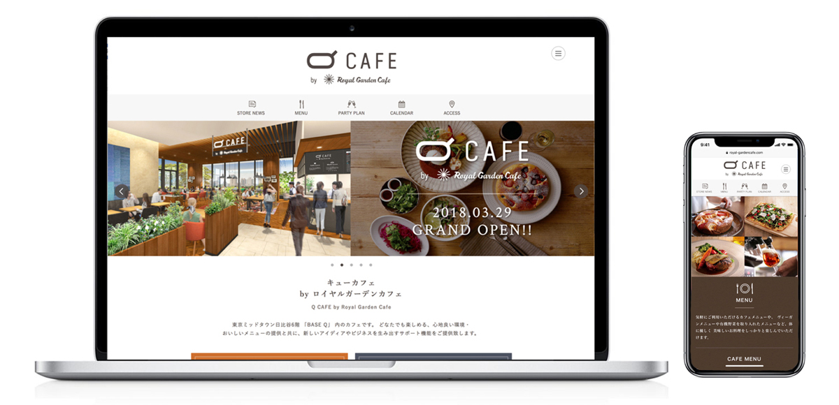 qcafe_web_works