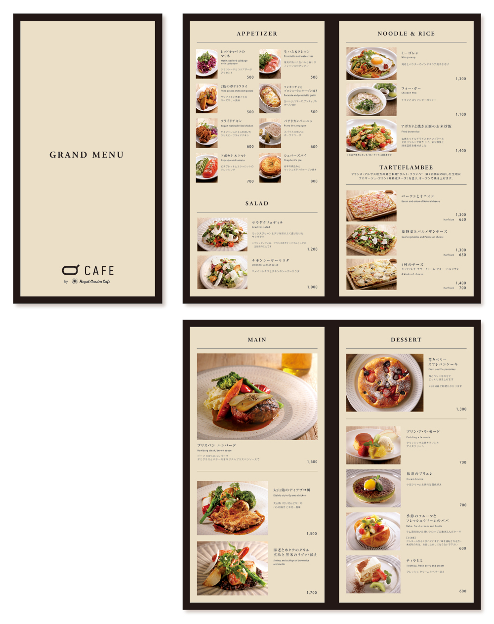 webup_qcafe_menu