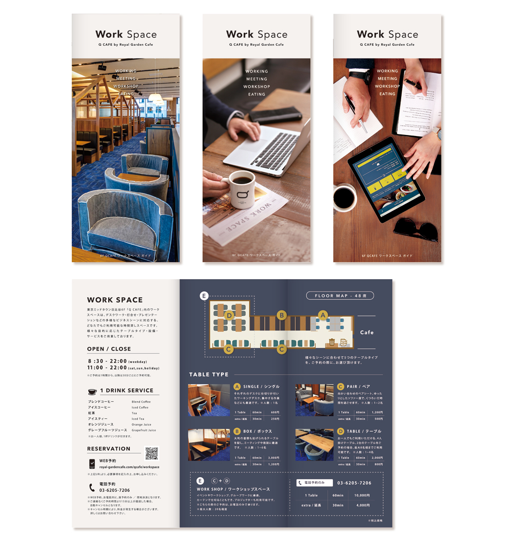 webup_workspace_flyer
