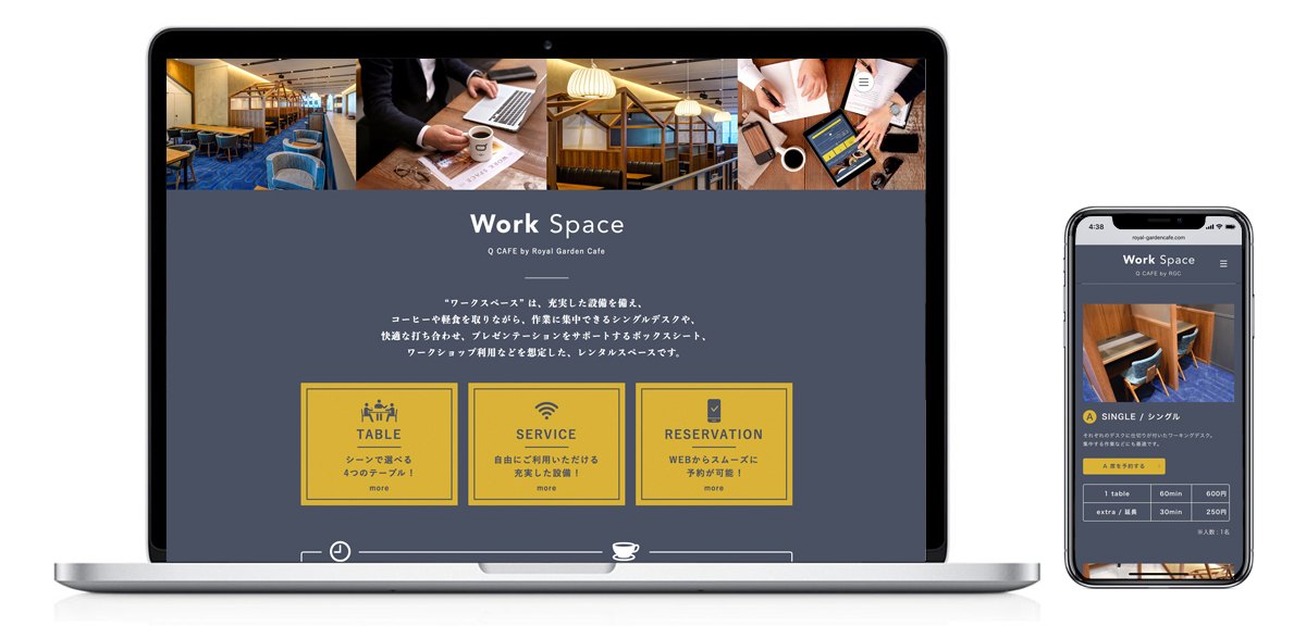 workspace_qcafe_web